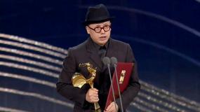 《掬水月在手》獲金雞獎最佳紀錄科教片獎