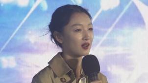 星光熠熠!第33届中国电影金鸡奖举行提名者表彰仪式