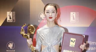 周冬雨获金鸡奖最佳女主 成90后首位大满贯女演员
