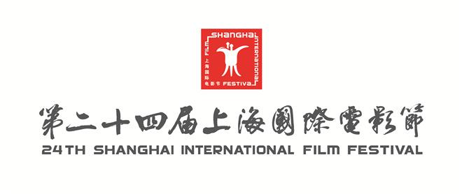 第24届上海电影节将于2021年6月11日举行 网上正片已经开通
