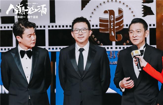 《人潮汹涌》金鸡出道刘德华:明年可能是我的提名