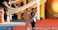 第33屆中國電影金雞獎頒獎典禮圓滿落幕