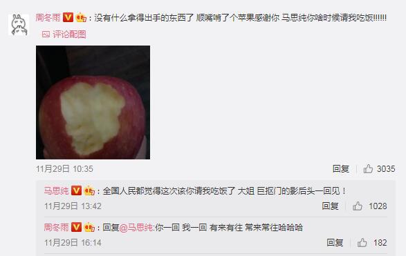 """币游(allbet6.com):马思纯庆祝密友获金鸡奖 反被周冬雨""""讹一顿饭"""" 第2张"""