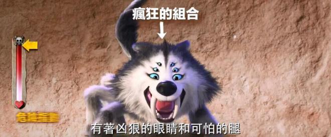 """电银付pos机(dianyinzhifu.com):动画《疯狂原始人2》公布""""最狂野野生动物""""特辑 第2张"""