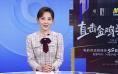 """币游国际(allbet6.com):超长待""""《鸡》""""!电影频道""""直击金《鸡》奖""""圆满收官 第1张"""