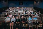"""11月28日,第33届中国电影金鸡奖闭幕式暨颁奖盛典在厦门落下帷幕,电影《又见奈良》导演鹏飞、主演英泽亮相红毯,为影片的""""金鸡之行""""画下圆满的句点。此次《又见奈良》不仅在鹭岛连映两场,导演鹏飞还出席了""""金鸡青年导演训练营""""""""青年电影人之夜""""等系列主题活动,与同行分享创作心得。"""