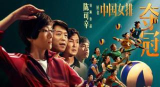 《奪冠》獲金雞三獎 陳可辛稱不會捍衛自己的電影