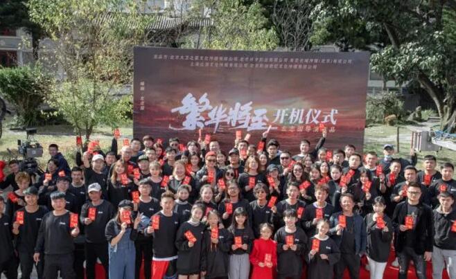 电银付官网(dianyinzhifu.com):聚焦中国电影 | 马丽同伴宋佳 《阳光劫匪》定档 第5张