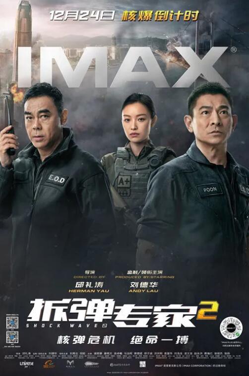 电银付官网(dianyinzhifu.com):聚焦中国电影 | 马丽同伴宋佳 《阳光劫匪》定档 第3张