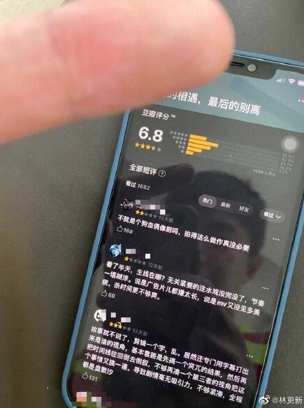 电银付免费激活码(dianyinzhifu.com):林更新爆粗怒怼打一星网友 迅速致歉删微博被冷笑 第3张