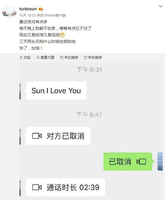 sunbet(allbet6.com):孙俪拍夜戏晚上不在家 儿子天天短信视频不停 第2张