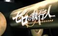 电银付app下载(dianyinzhifu.com):《名侦探柯南:绯色的子弹》发视频 日本明年上映 第1张