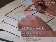 来自宫崎骏的跨年礼物!《崖上的波妞》定档12.31