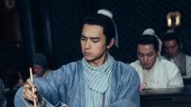 《赤狐書生》片尾曲《年少無邪》MV