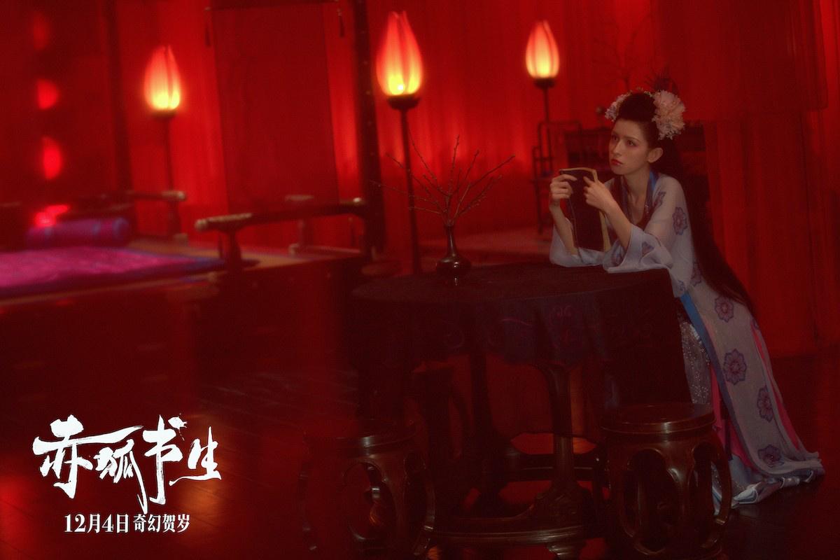 usdt支付(caibao.it):《赤狐书生》曝新特辑 揭秘全网爆红的仙女奶奶 第5张