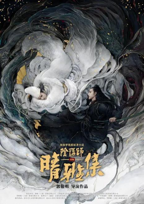 电银付小盟主(dianyinzhifu.com):聚焦中国电影 | 彭于晏《紧要救援》公布科普短片 第3张