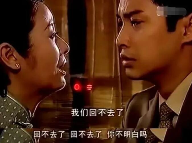 《【摩杰代理官网】刘嘉玲的新版《半生缘》3.3分,求求你们别拍了!》