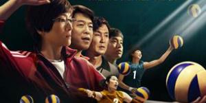 骄傲!《夺冠》将代表中国内地角逐第93届奥斯卡