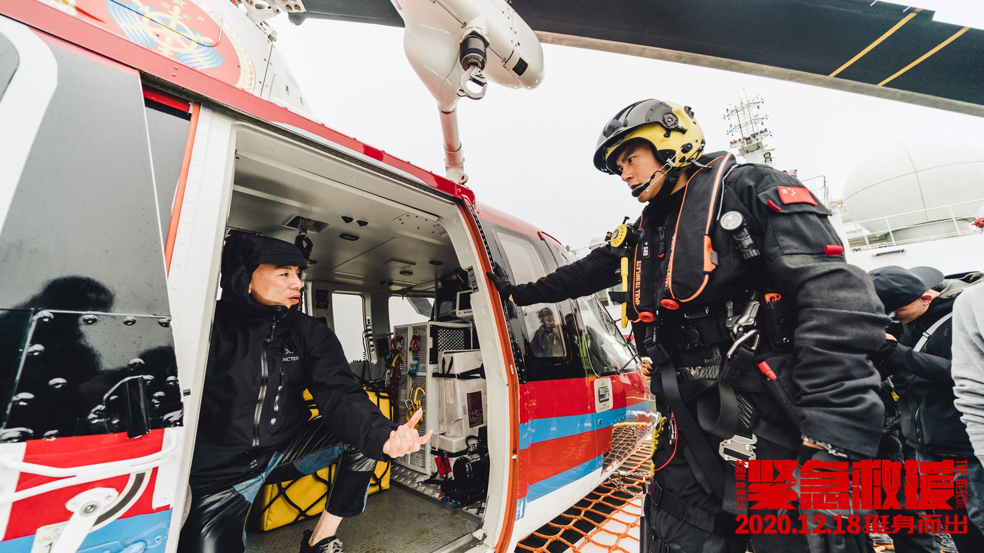 《紧急救援》提档至12.18 林超贤彭于晏四度联手