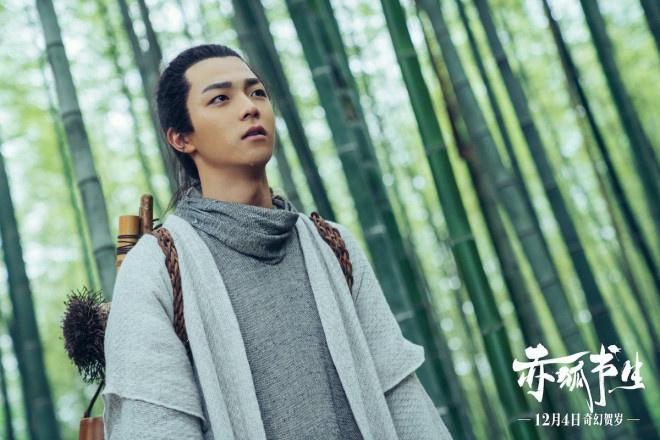 孟凡!《赤狐书生》揭秘终极预告胡巴的'弦门'宣布大幕