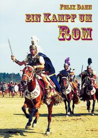 罗马之战·第二部(译制配音版)