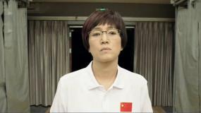 《奪冠》將代表中國內地 角逐第93屆奧斯卡最佳國際影片