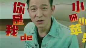M熱度榜:《奪冠》代表內地角逐奧斯卡 劉德華化身勞模忙宣傳
