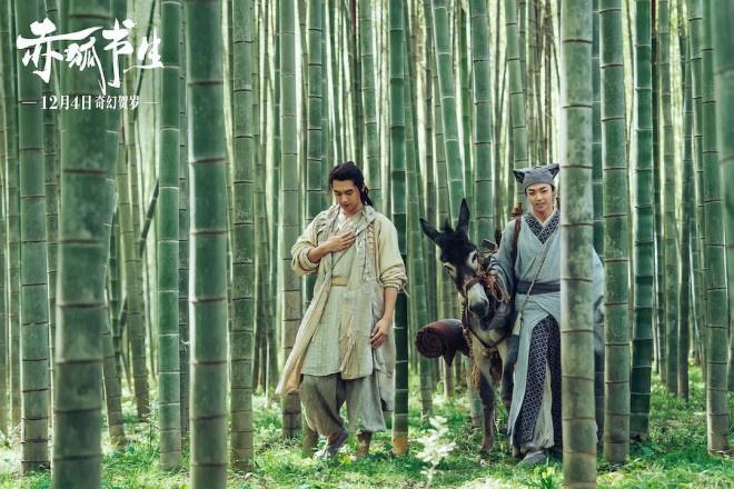allbet开户(allbet6.com):《赤狐书生》《冷血狂宴》打响贺岁档魔幻第一枪 第2张