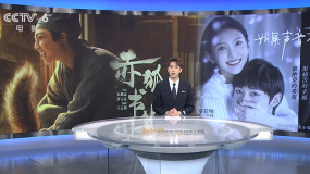 一周快評:李現 陳立農《赤狐書生》演繹東方玄幻傳說