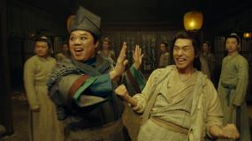《赤狐書生》發布刪減片段