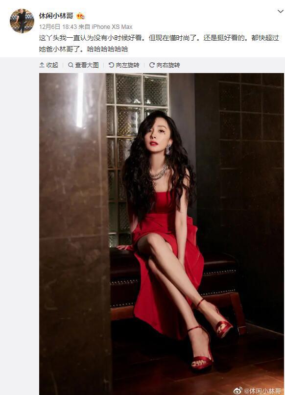杨幂爸爸晒女儿写真:我一直以为没有小时候悦目 第1张