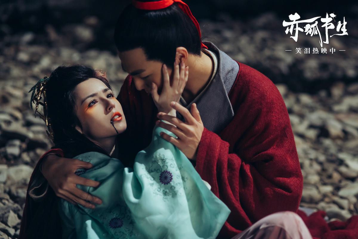 """《赤狐书生》曝""""真心特辑"""" 陈立农告白哈妮克孜"""
