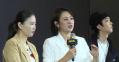 《陽光劫匪》亮相海南島電影節 馬麗塑造新角色