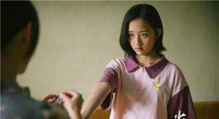 《少女佳禾》曝終極預告 鄧恩熙開啟少女復仇計劃