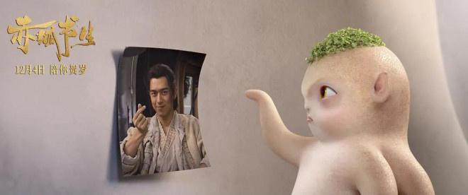 《赤狐书生》《与年轻人共舞》江志强揭示了电影制作人的心声