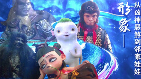 """今日聚焦:電影中""""妖""""的進化圖譜"""