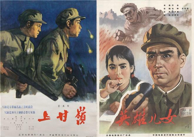 全国艺联推出经典影片展映 十部修复老电影将映