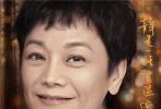 12月9日,由張艾嘉、李少紅、陳沖三位華語女性導演執導,電影人董文潔擔任總出品人的電影《世間有她》進行了全陣容官宣,并發布了主創全陣容海報,宣布影片將于2021年公映。影片陣容可謂豪華——周迅、易烊千璽、鄭秀文領銜主演,許娣、馮德倫、白客、黃米依、鮑起靜主演,朱雅芬、巴圖特別出演。明星戲骨加金牌女性導演組成的豪華陣容引人期待。