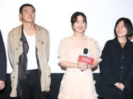 胡先煦为邓恩熙新片应援 硬糖少女张艺凡现身首映