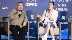 梁靜薛曉路亮相女性電影論壇 高群書將拍海南女足