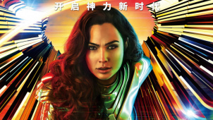 《神奇女侠1984》IMAX幕后制作特辑