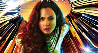 《神奇女侠1984》曝幕后花絮 盖尔·加朵力荐IMAX