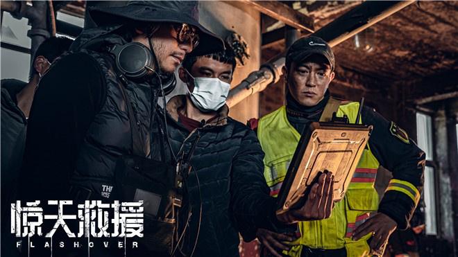 《惊天救援》曝光现场照片杜江王千源化身救援队员