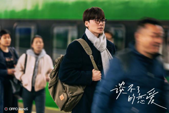 李易峰周冬雨新作温情上映 三度互助饰聋哑情侣 第4张