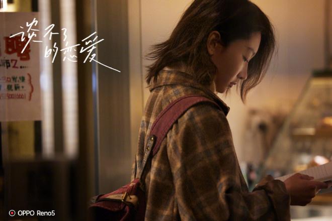 李易峰周冬雨新作温情上映 三度互助饰聋哑情侣 第9张