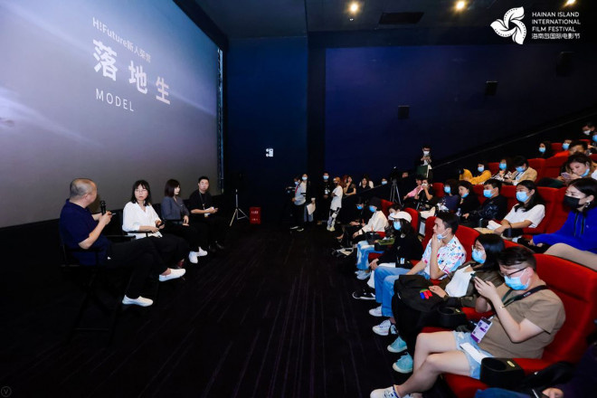 《落地生》海南岛电影节展映 主创亮相解读创作 第3张