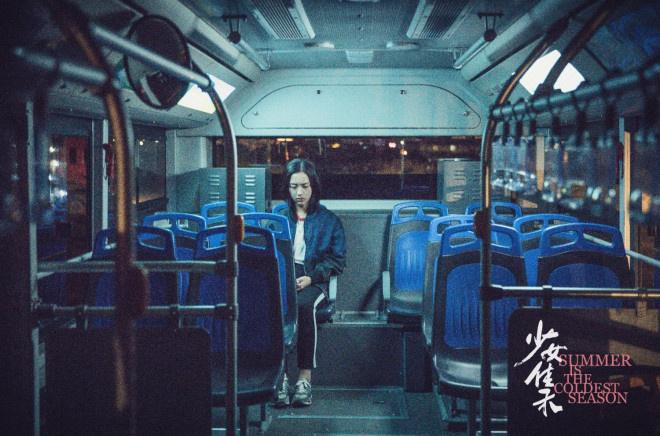 《少女佳禾》《复仇少女》诠释'酷'青春
