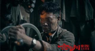 《金剛川》紀錄電影定檔12月18日 揭秘幕后故事
