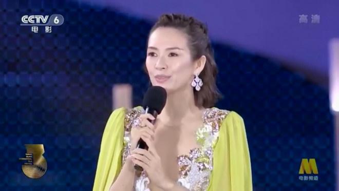 海南岛电影节形象大使章子怡致辞:祝福中国电影 第1张