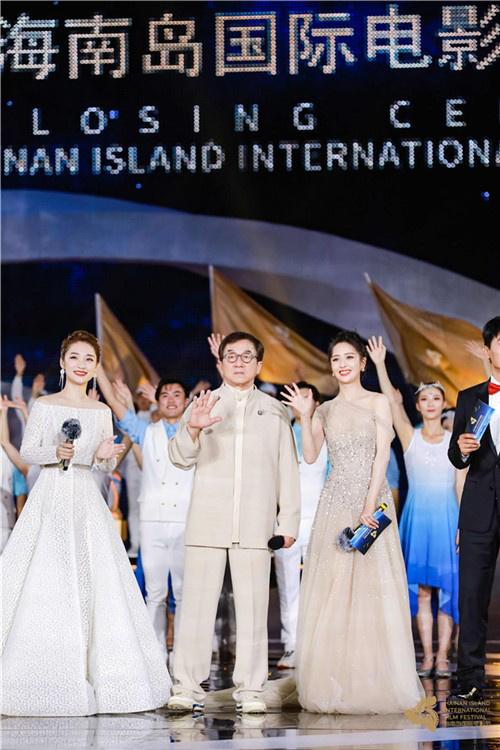 第三届海南岛电影节闭幕 群星璀璨照亮天涯海角